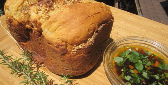 Gluten Free Herb Bread with Dipping Sauce